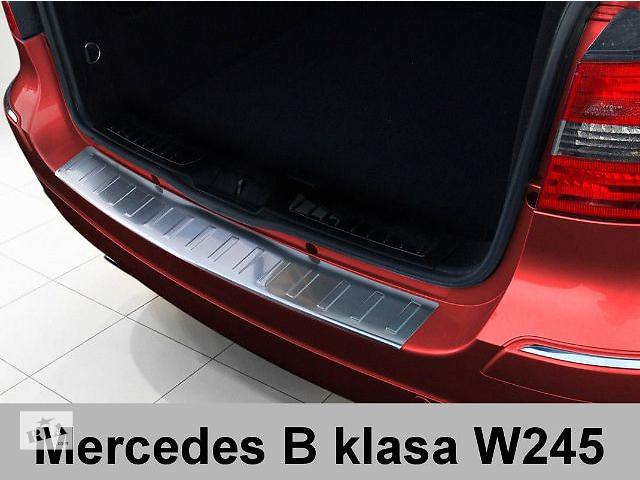 Защитная алюминиевая накладка на задний бампер с загибом Mercedes B W245 (2008-2011)- объявление о продаже  в Луцке