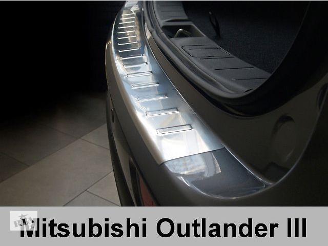 купить бу Защитная алюминиевая накладка на задний бампер с загибом Mitsubishi Outlander (2012-...) в Луцке