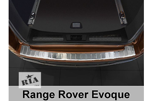 Новые Накладки бампера Land Rover Range Rover Evoque