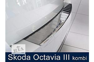 Новые Накладки бампера Skoda Octavia Combi NEW
