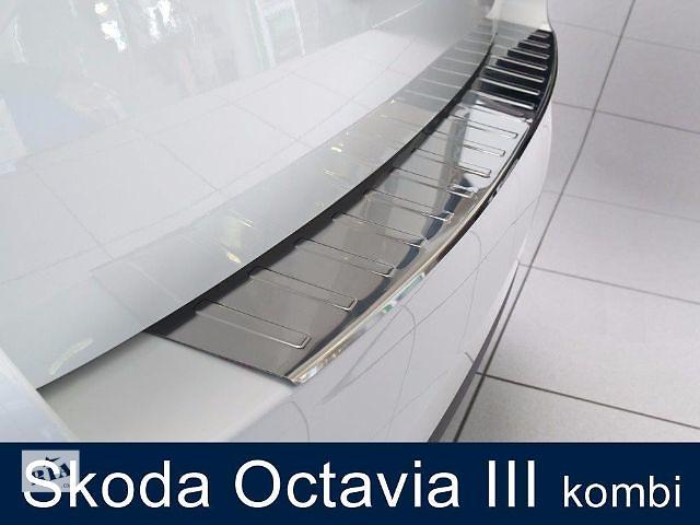 бу Защитная алюминиевая накладка на задний бампер с загибом Skoda Octavia A7 (2013-...) Шкода Октавия 3 в Луцке