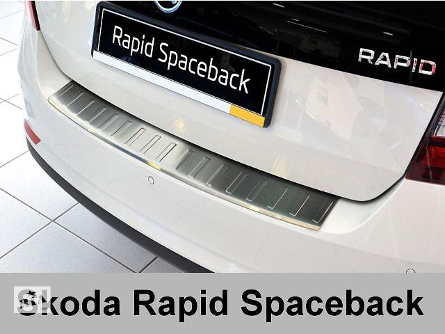 продам Защитная алюминиевая накладка на задний бампер с загибом Skoda Rapid Spaceback (2012-...) бу в Луцке
