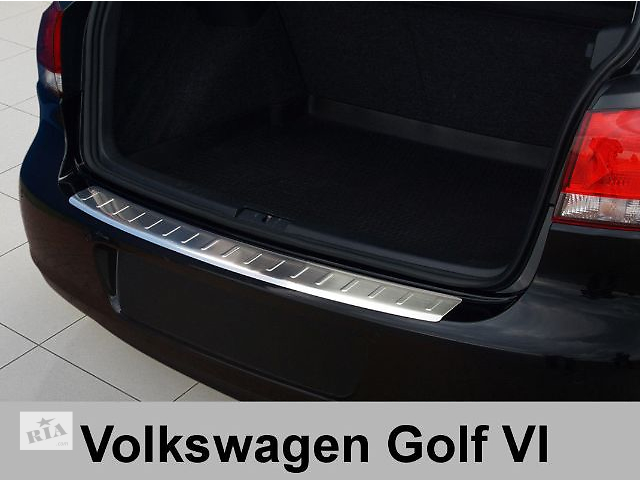 бу Защитная алюминиевая накладка на задний бампер с загибом Volkswagen Golf 6 (2008-2013) в Луцке
