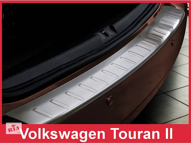 продам Защитная алюминиевая накладка на задний бампер с загибом Volkswagen Touran 2 (2011-...) бу в Луцке