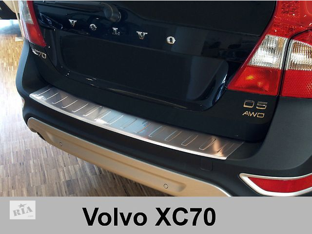 Защитная алюминиевая накладка на задний бампер с загибом Volvo XC70- объявление о продаже  в Луцке