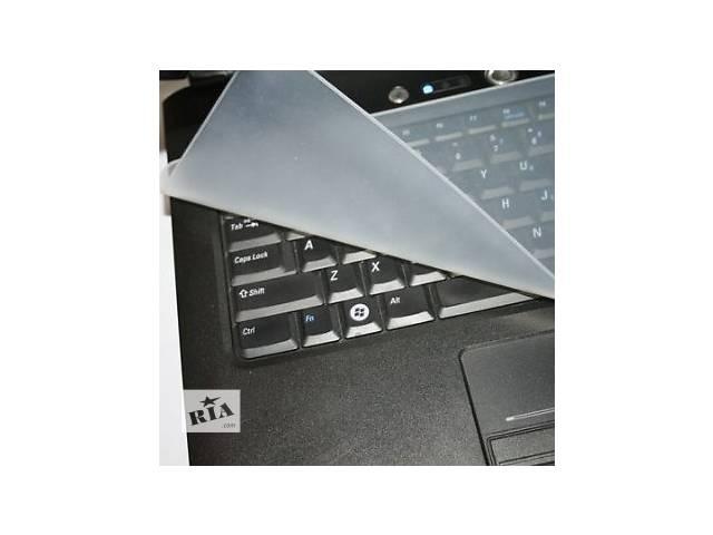 бу Защитная силиконовая пленка на клавиатуру ноутбука. в Кременчуге