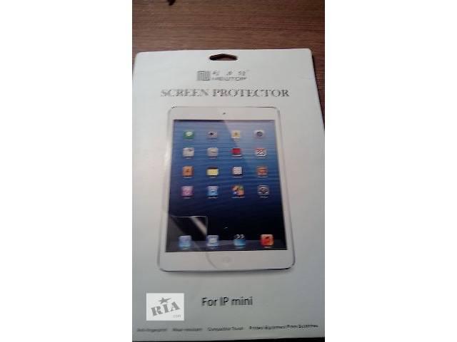 бу Защитная пленка Apple iPad mini в Киеве
