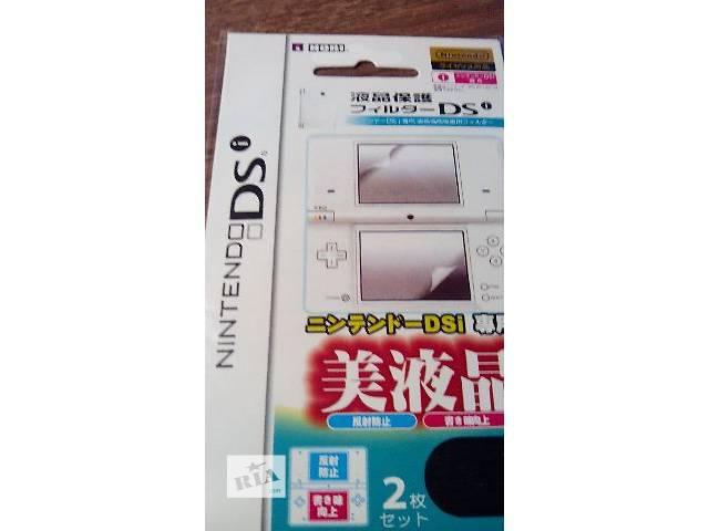 продам Защитная пленка Nintendo DS бу в Киеве