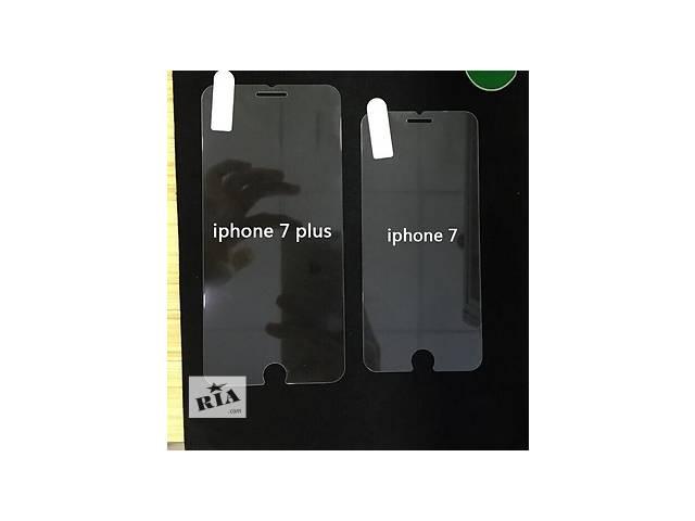 продам Защитное стекло для iPhone 7 и 7 plus бу в Киеве