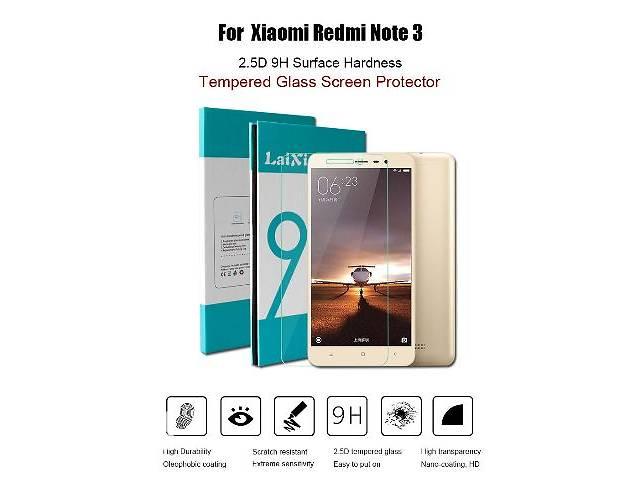 бу Защитное Стекло Xiaomi Redmi NOTE 3 Pro с Олиафобным Покрытием в Киеве