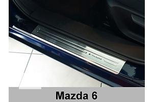 Новые Накладки порога Mazda 6
