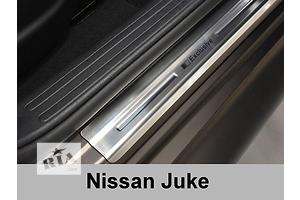 Новые Накладки порога Nissan Juke