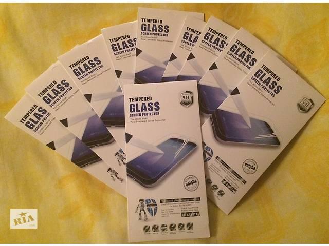 продам Защитные стекла на Iphone 5 5S 5C 5SE 6 6S 7 отличного качества. бу в Запорожье