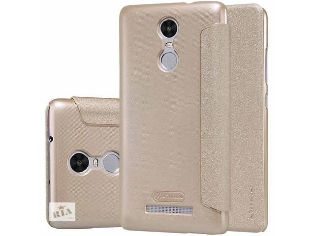 бу Защитный Флип чехол Flip Case Nillkin для Xiaomi Redmi Note 3 в Киеве