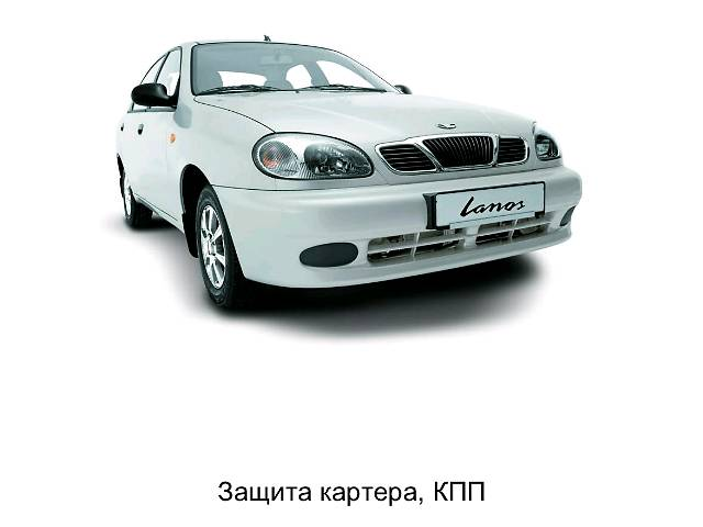 купить бу Защиты картера двигателя , КПП . в Днепре (Днепропетровск)