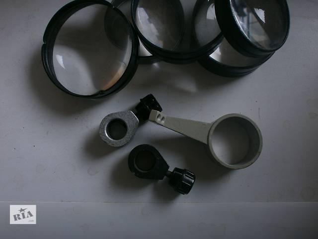 продам Заичасти от микроскопа МБС бу в Днепре (Днепропетровск)