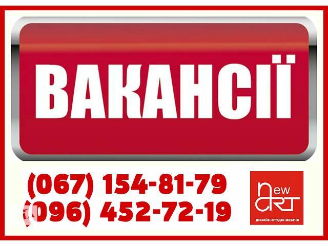 купить бу Сборник мебели. Работники на мебельное производство, для изготовления, монтажа и доставки корпусной мебели. в Тернополе