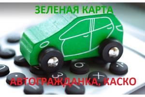 Автоперевозки, грузоперевозки
