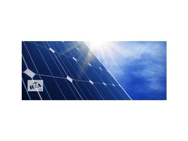 купить бу зеленые тарифы / солнечная энергетика в Тернополе