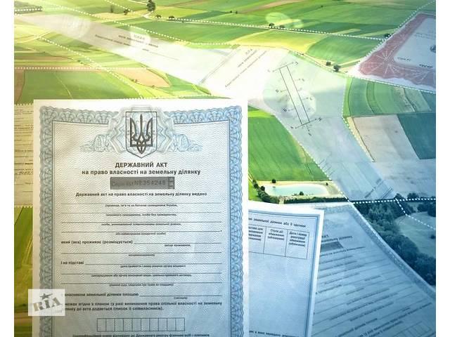 продам ЗЕМЛЕУСТРОИТЕЛЬНЫЕ РАБОТЫ в Чернигове бу в Чернигове