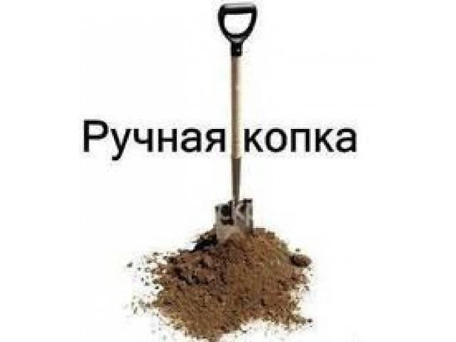 купить бу Земляные работы и демонтаж в Запорожье