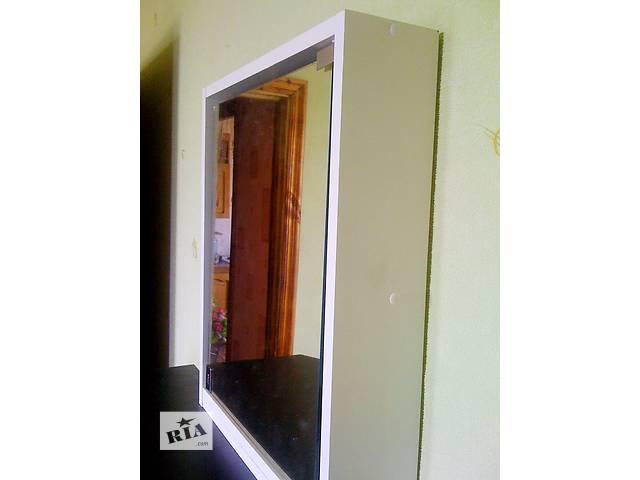 зеркальные шкафчики для ванной- объявление о продаже  в Кривом Роге