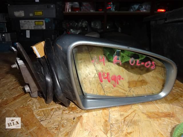 зеркало для Audi A4 B6 B7 2001-08 14pin- объявление о продаже  в Львове