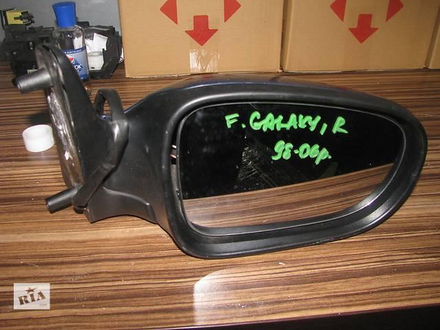 купить бу зеркало для Ford Galaxy 1995-00 5pin в Львове