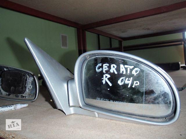 зеркало для Kia Cerato 2004- объявление о продаже  в Львове