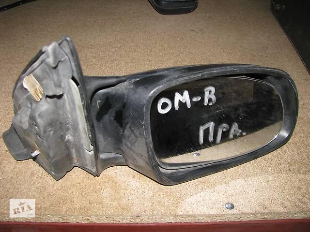 купить бу зеркало для Opel Omega B 1996 в Львове