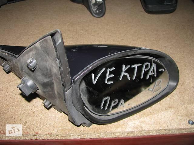 купить бу зеркало для Opel Vectra B 1998 в Львове