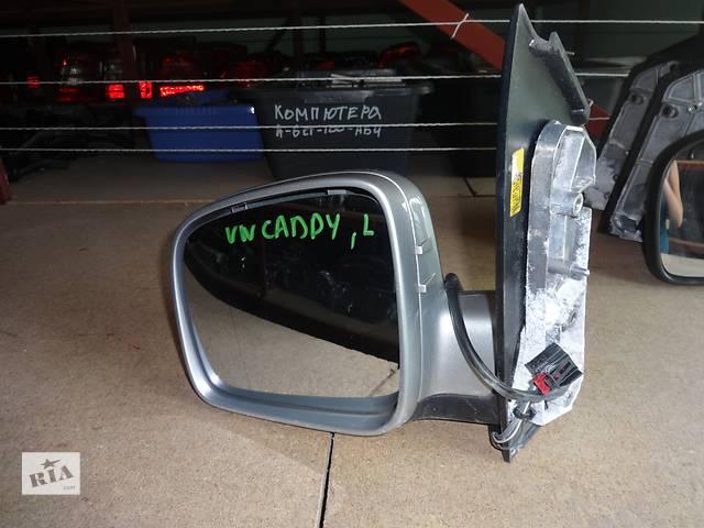 бу зеркало для Volkswagen Caddy 2004-10 5pin в Львове