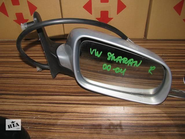купить бу зеркало для Volkswagen Sharan 1995-00 в Львове