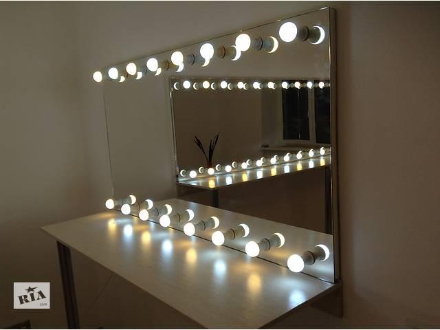 бу Зеркало с профессиональным освещением   в Украине