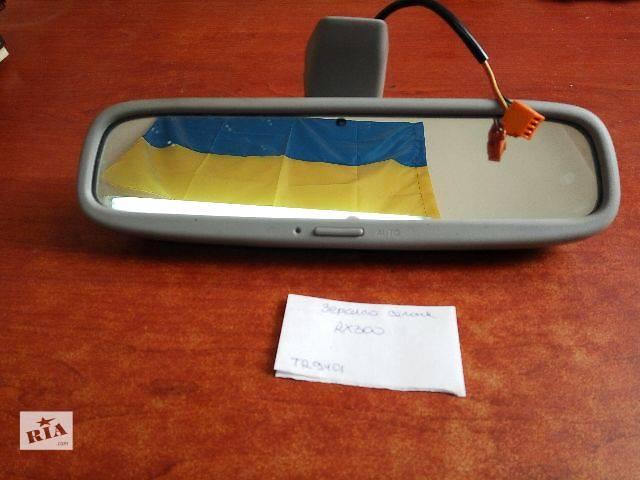 бу Зеркало салона  Lexus RX TR9401  89810-OE020 в Одессе
