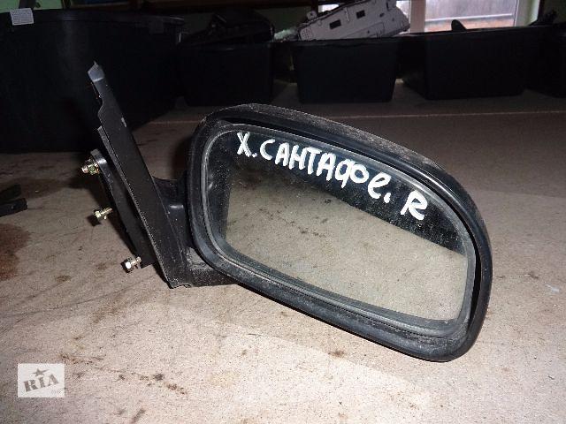 продам Зеркало правое для Hyundai Santa FE, 2003 бу в Львове