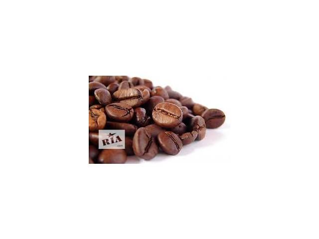 Зерновой кофе свежей обжарки- объявление о продаже  в Киеве