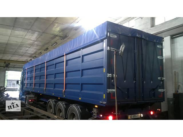 зерновоз ( переоборудование , изготовление ).- объявление о продаже   в Украине