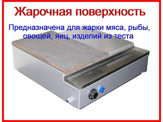 купить бу Жарочная поверхность в Луганске