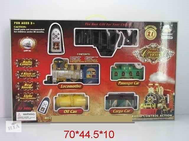 продам ЖД 2420 радиоуправляемая, свет, 4 мелодии, дым, 21 деталь, длина пути ЖД 206 см, ширина 151 см, на батарейках, в коробке бу в Киеве