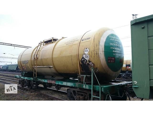 купить бу Железнодорожные цистерны  в Херсоне