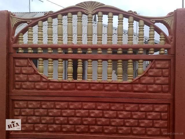 железобетонный декоративный забор- объявление о продаже   в Украине