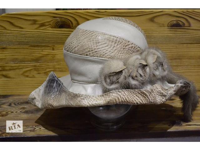 бу Женская дизайнерская зимняя шляпа из кожи с полями в Киеве
