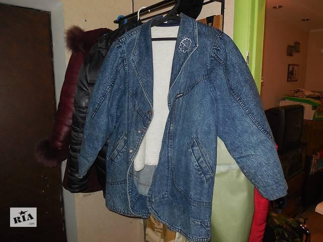 Женская джинсовая курточка с отстегивающийся подкладкой- объявление о продаже  в Киеве