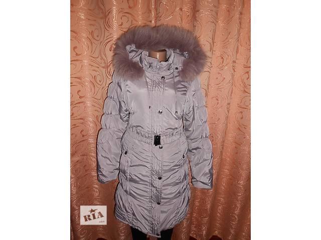 женская куртка.- объявление о продаже  в Жмеринке