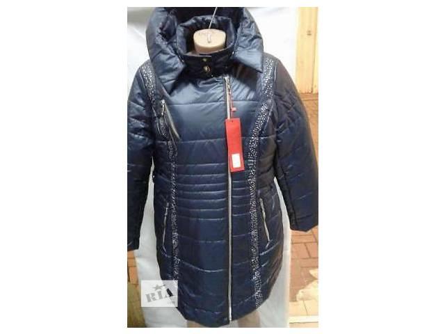 Женская куртка - объявление о продаже  в Черновцах