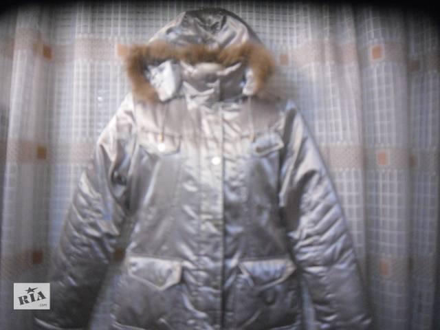 купить бу женская куртка в Вознесенске