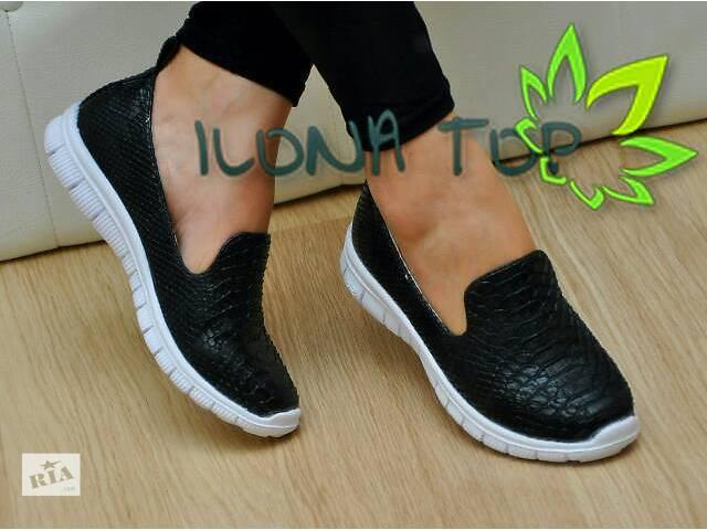 Женская обувь- объявление о продаже  в Кривом Роге