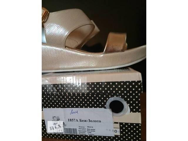 продам Женская обувь бу в Одессе