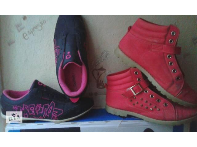 бу Женская обувь в Житомире